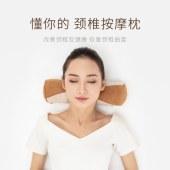 健程 睡眠颈椎按摩枕 J5