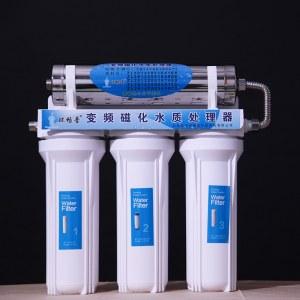 环畅普变频磁化水质处理器45x15x4