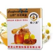 山野 百花(袋装)蜂蜜(4袋/盒*2盒)