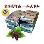 海阳特产 紫深霜后桑叶茶125g*4包 / 1提500g