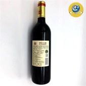 多麦福DMF-V9-黑莓干红酒