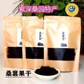 海阳紫深桑园特产 桑葚干 原生态零污染 不加糖 不染色 零添加 250g*2袋/提
