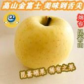 烟台昆嵛山富硒金苹果 80-85#果