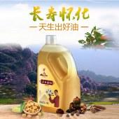 腾升茶籽核桃养生油