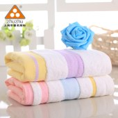 珠珠两条装条纹毛巾