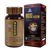 山野   江山蜂胶软胶囊(0,5mg*180粒)/瓶