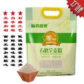 石磨全麦面粉含麦麸