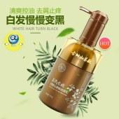 古树山茶麸洗发乳(原味)