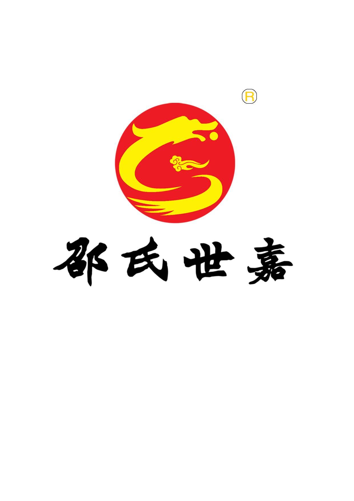 河北邵氏古典家具有限公司