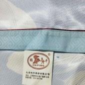 鹤平600D提花冰丝凉席床单三件套