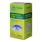 cobaolai越橘叶黄素天然β-胡萝卜素软胶囊(买3送1)