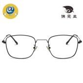防蓝光复古方框眼镜c1
