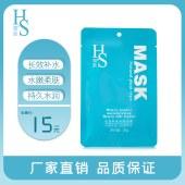 H626海圣长效补水水嫩面膜