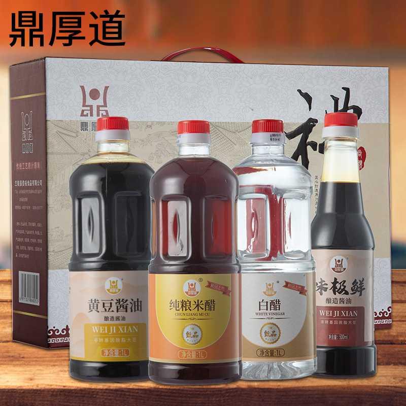 兰陵县贵裕食品有限公司