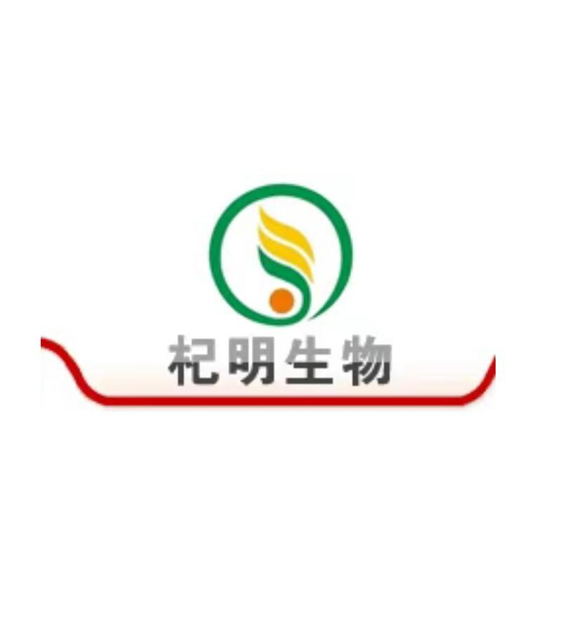 宁夏杞明生物食品有限公司