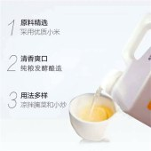 山西米醋(纯粮酿造)2.5L