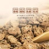 【景洋参茸】长白山野生牛蒡茶