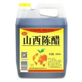 【山西特产】老陈醋3.5度