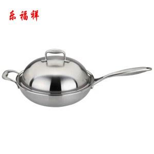 乐福祥精品三层钢炒锅
