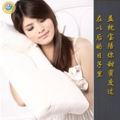 益枕宝颈椎枕头