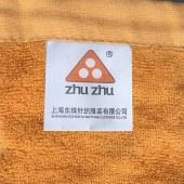 珠珠 卡通四条装毛巾