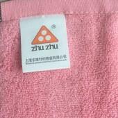 珠珠 幸福家人 毛巾