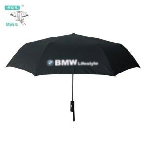 全自动晴雨伞 车载折叠伞23寸-8骨