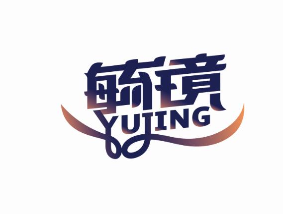 江西省威格纳科技有限公司