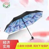 太阳伞雨伞黑胶小清新五折超轻伞