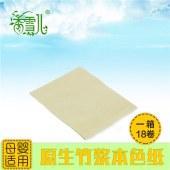 香雪儿卷纸本色竹纤维纸巾GXY1160(18J)