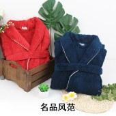 珊瑚绒浴袍(男款、女款)