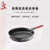 陶瓷养生煎锅