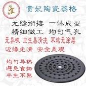 陶瓷养生蒸隔
