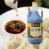 尧都泉饺子醋