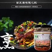 望鲜楼辣椒酱最新E组合