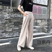 休闲裤 BS01