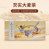 羚锐芡实大麦茶
