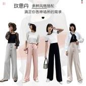 拖地裤 TD203