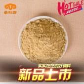 蒙利康特级干姜粉150g*5桶