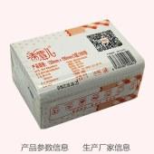 香雪儿面巾纸本色竹纤维抽纸纸巾GXY5390C(16B)
