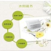 【兰亭】活水嫩白乳霜