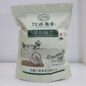 新深谷幽兰●2020新茶