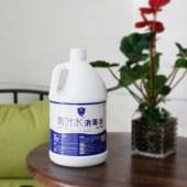 青叶水消毒液空间雾化补充液