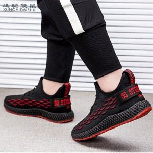 迅驰袋鼠飞织男椰子跑步鞋XCDS089