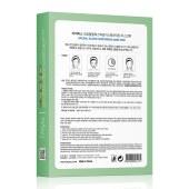 Imyss韩国爱蜜诗明星面膜 弹力滋润面膜5盒装25片