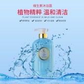 H607维生素沐浴露