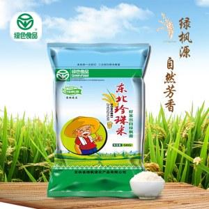 绿枫源东北珍珠米