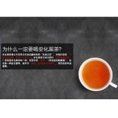 手筑茯砖安化黑茶