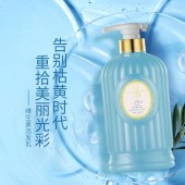 H602-1植物精油维生素洁发乳