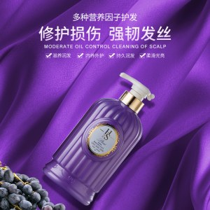 H504-1海圣葡萄籽洁发乳